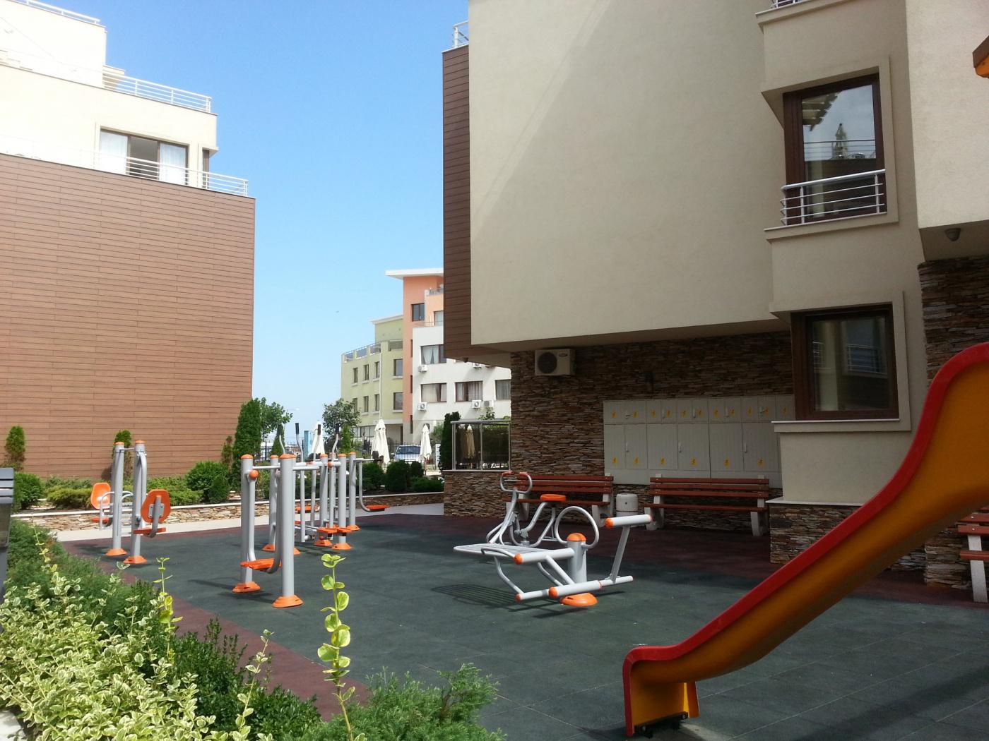 Horyzont Aparthotel